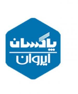پاکسان-ایروان
