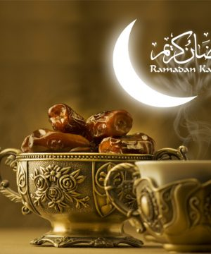 رمضان-1