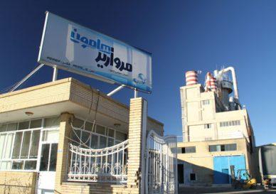 مروارید-هامون