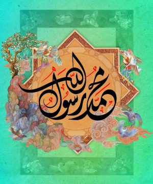 hazrate-mohammad-58-Copy