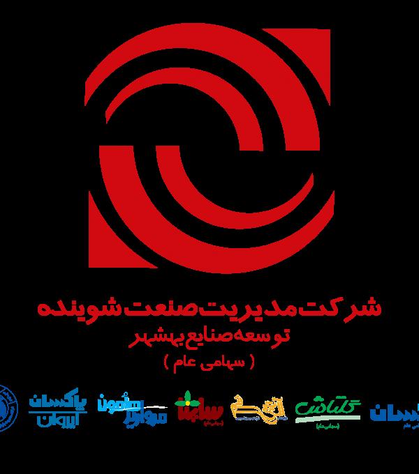 logo-sherkartha-farsi